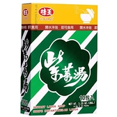 味王紫菜湯35Gx3入/組【愛買】