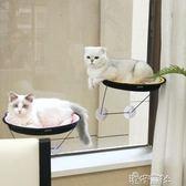 貓咪窗台吊床夏天玻璃吸盤式曬太陽四季貓窩掛床貓爬架貓跳台貓鍋YYS 港仔會社
