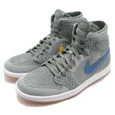 Nike Air Jordan 1 Retro Hi Flyknit BG 灰 四色勾勾 膠底 女 大童鞋 【PUMP306】 919702-333