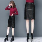 小皮裙半身裙子女裝新款春秋高腰顯瘦氣質短裙包臀一步裙春季 初語生活
