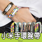E68精品館 小米手環腕帶 炫彩多彩 彩繪 豹紋 方格圓點 矽膠套 保護套 運動手環 替換帶 智能手環