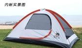野營帳篷牧羊犬帳篷戶外雙人速搭野外露營