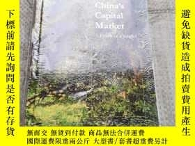 二手書博民逛書店China s罕見capital market :A forecast or a jungle?Y154527