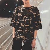 夏季迷彩短袖t恤男韓版潮流學生寬鬆男士半截袖T桖五分袖小衫衣服  遇見生活