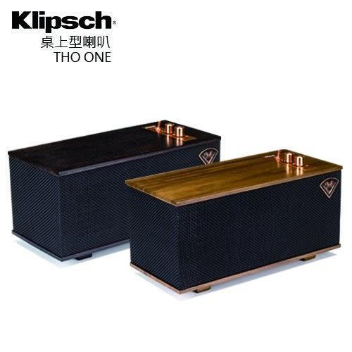 【限時下殺↙+24期0利率】Klipsch 桌上型喇叭 THE ONE 藍芽喇叭