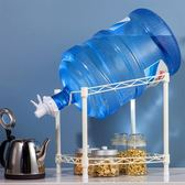 抽水器 桶裝水支架礦泉水抽水器倒置水嘴飲水器純凈水桶架壓水器 生活主義