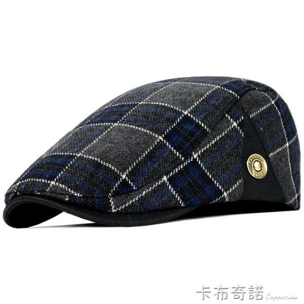 帽子男秋冬保暖毛呢鴨舌帽復古英倫格紋中年休閒貝雷帽前進帽青年  雙十二全館免運
