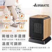 【AIRMATE 艾美特】陶瓷式擺頭電暖器 HP12103
