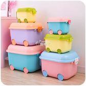儲物收納箱 兒童玩具收納箱寶寶收納盒塑料小號迷你可愛卡通零食儲物整理箱子igo 俏腳丫