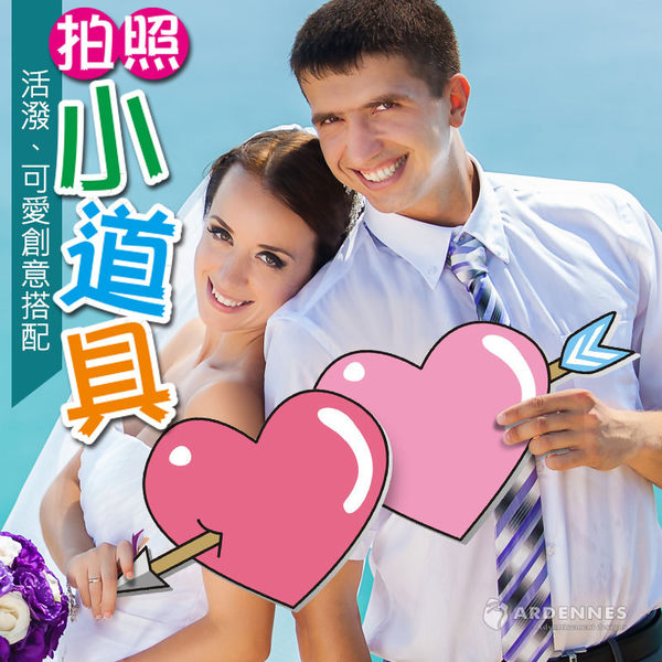 【ARDENNES】婚禮佈置系列 拍照小物 / 道具 / 打卡 / 擺飾 WR009