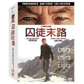 美劇 - 囚徒末路DVD (3片裝)