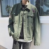 外套男春秋夾克學生寬鬆工裝帥氣上衣網紅同款抖音褂子歐亞時尚