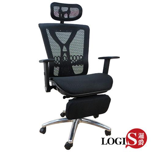 促銷邏爵* 徳古拉坐臥 全網椅 鋁腳 電腦椅 主管椅 辦公椅 透氣網布 可調頭忱!*TQ272Z