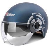 摩托車頭盔男女士四季通用夏季防曬輕便安全帽 【格林世家】
