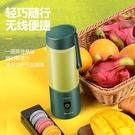 榨汁機家用小型便攜式水果電動榨汁杯全自動迷你多功能炸果汁機
