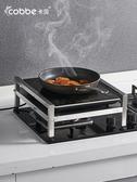 304不銹鋼電磁爐架子支架台廚房電飯鍋灶台收納置物架煤氣灶蓋板