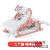 極有家  防滑可伸縮兒童衣架家用晾衣架 寶寶嬰兒衣服架衣撐掛衣架