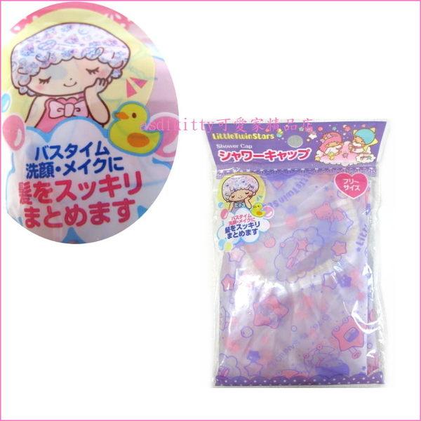 asdfkitty可愛家☆雙子星浴帽-日本正版商品