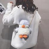 可愛企鵝手機包卡通毛絨鏈條小包包女韓版側背斜背包【小酒窩服飾】