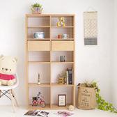 台灣製 布拉格8格收納系統櫃 書櫃 展示架 展示櫃 收納櫃 電視櫃《YV8635》HappyLife