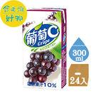 黑松葡萄C果汁飲料300ml(48入/箱...
