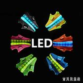 兒童發光鞋USB充電七彩閃光鞋男童鞋亮燈鞋 BF3308『寶貝兒童裝』