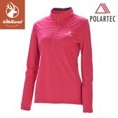 【Wildland 荒野 女 POLARTEC拉鍊長袖上衣《桃紅》】P1605/半領襟/運動衣/吸濕排汗/休閒衫