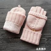 瑞迪卡歐秋冬季女士羊毛毛線半指小帽雙層加厚加絨觸屏保暖手套 金曼麗莎