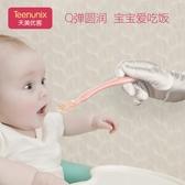 寶寶硅膠軟勺嬰兒勺子兒童碗勺餐具小勺子