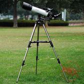 天文望遠鏡專業深空觀星高倍高清望遠鏡夜視成人學生兒童初學望遠鏡七夕節下殺89折