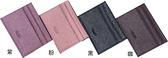 ~雪黛屋~COACH 名片證件夾進口防水防刮皮革國際正版保證簡易證件信用卡夾附品證購證塵套提袋C2450