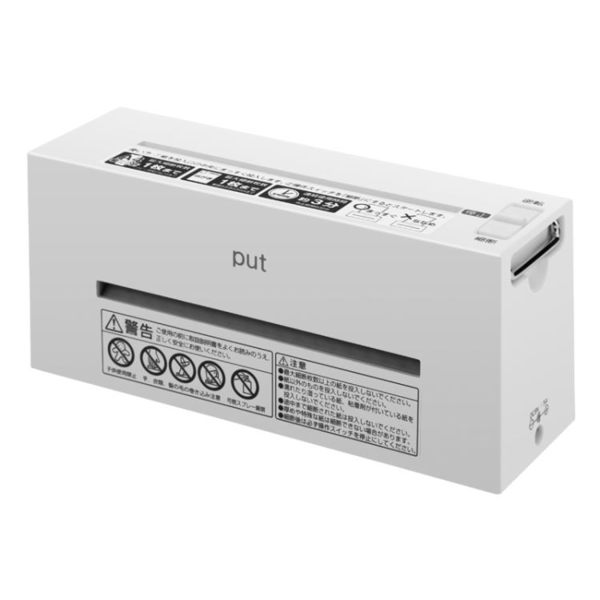 日本碎紙機小功率電動靜音辦公粉碎機家用小型文件碎紙機迷你白色igo 3c優購密