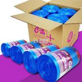 垃圾袋 4大捲360只自動收口垃圾袋加厚手提式家用塑料袋igo 卡菲婭