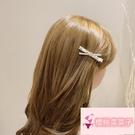 珍珠鉆側邊夾髮飾女髮夾髮夾髮夾交叉髮夾少女心【樱桃菜菜子】