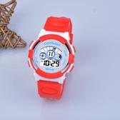 兒童手錶 男孩男童電子手錶中小學生女孩夜光防水可愛小孩女童手錶 快速出貨