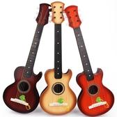 吉他 初學樂器可彈奏仿真尤克里里21寸25寸玩具送撥片教程背帶 莎瓦迪卡