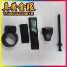 行車記錄器【短軸 螺絲型 後視鏡支架】免用工具好安裝 非吸盤架