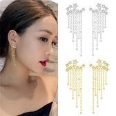 韓國時尚鑲鑚耳環星星瀑布純銀修臉顯瘦兩用耳釘女流蘇女神耳飾品  卡布奇諾