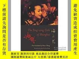 二手書博民逛書店The罕見Sing-song Girls of Shanghai