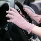 夏季防曬手套半指女士短款無指開車防紫外線薄款騎車漏指純棉露指【果果新品】