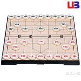 中國象棋套裝磁性摺疊棋盤兒童學生成人大號家用五子棋仿實木象棋 交換禮物
