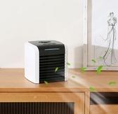 跨境 冷風機 迷妳型便攜 家用辦公室靜音空調扇桌面USB小風扇廠家 科炫數位数位