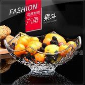 創意歐式玻璃大號現代客廳家用水果盤 DA3381『伊人雅舍』