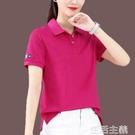 短袖Polo衫女 純棉夏裝短袖t恤翻領運動休閒上衣半袖polo衫體恤女 生活主義
