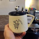 創意斑馬陶瓷杯子可愛帶蓋帶勺馬克杯簡約辦公室情侶牛奶咖啡水杯 免運直出