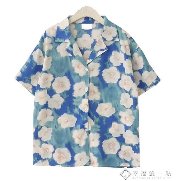 夏季韓國港味復古小眾設計度假風油畫印花短袖襯衫女寬松雪紡上衣 幸福第一站