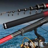 釣竿碳素超輕超硬兩用海竿拋竿長節磯竿全米數漁具套裝 DJ5649『美好時光』