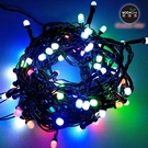摩達客 100燈LED大頭霧燈串-彩色光黑線-插電式室內用燈串(附IC控制器)