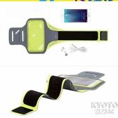 運動臂包蘋果11 Pro max跑步臂套iPhone Xs手機手腕袋XR健身綁帶 京都3C