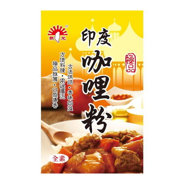 異國風味【新光洋菜】小包裝-印度咖哩粉-15g(6入裝)